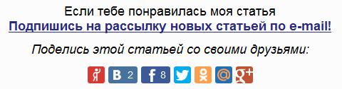 lajki-i-podpiska-valeri-fashion-ru
