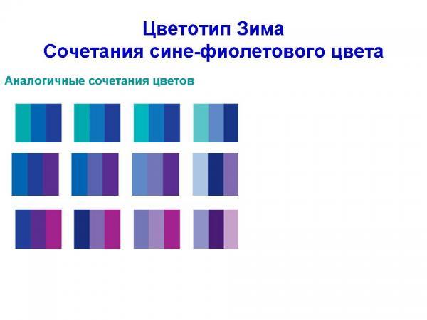 1339-2013_03_02_234422