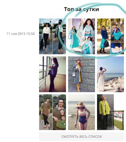 Снимок экрана 2015-11-11 в 15.08.41