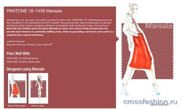 crossfashion_046942857ec3c691ffe01244d96a4832