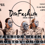 4 — 10 апреля Don Fashion Week