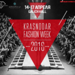 Krasnodar Fashion Week — 2 сезон