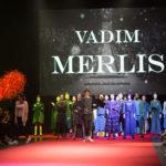 Коллекция Vadim Merlis коллекция «Муха-Цокотуха» сезона осень-зима 2016/17