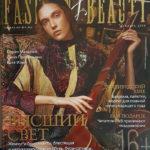 статья Ирины Валери в журнале Fashion&Beauty об итогах Merceds Benz Fashion Week Russia