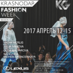 IV сезон Krasnodar Fashion Week в Краснодаре